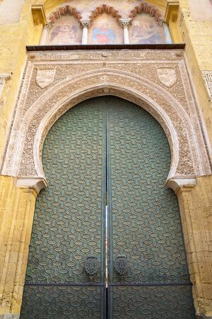 Facade detail of Cordoba Mosque in Andalusia, Spain. Stock Photo