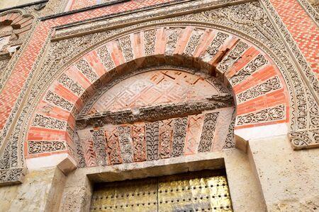 Detalle de la fachada de la Mezquita de Córdoba en Andalucía, España. Foto de archivo