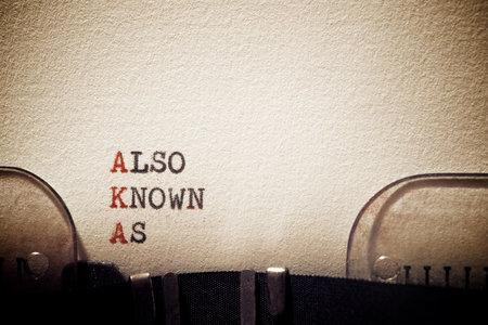 HIV test phrase written with a typewriter. Stock Photo