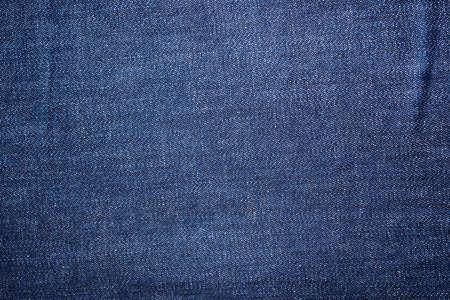 Close-up of an old cowboy pants. Foto de archivo