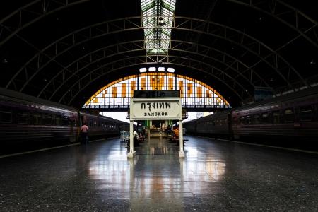 Hua Lam Phong is train station in Bangkok, Thailand