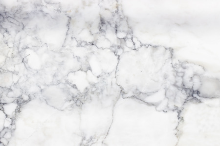 marble wall: marble texture background Stock Photo
