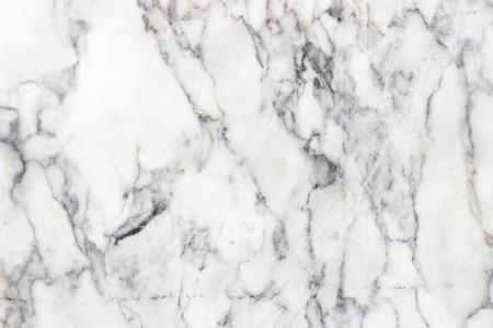 白い大理石の石造りの背景花崗岩グランジ自然詳細パターン テクスチャ建築家のインテリア