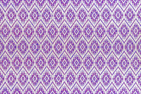 Colorful thai handcraft peruvian style rug surface close up. More of this motif & more textiles peruvian stripe beautiful background tapestry persian nomad detail pattern arabic fashionable textil photo