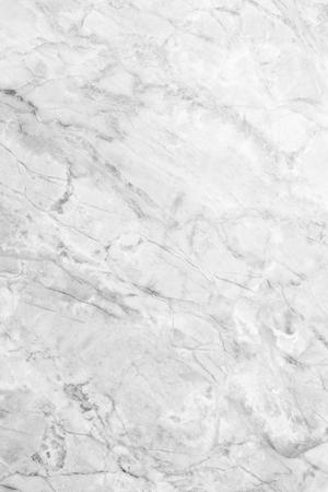 大理石のテクスチャ背景床装飾的な石間石