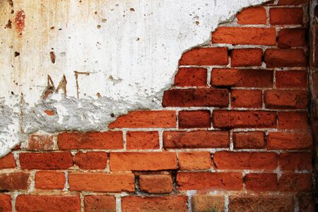 old brick wall in the past Stock Photo - 18172438