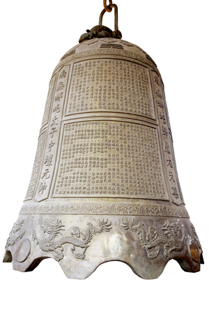 chinese big bell on the white background Stock Photo