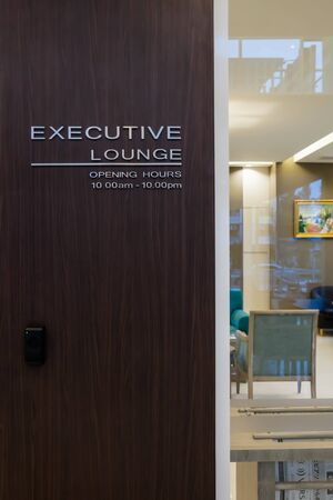 Executive lounge area in the hotel