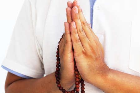 recite: Prayer