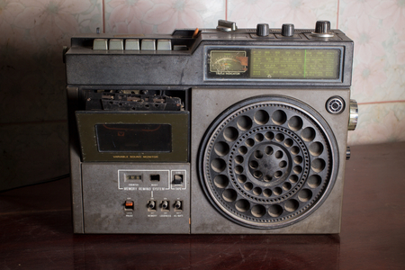 Still life old retro radio,vintage filtered image  photo