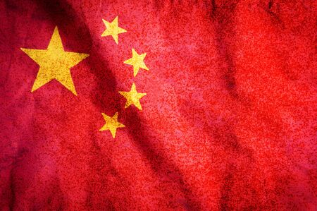 Grunge filtered People republic of China national flag. Stock Photo