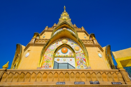 sikhism: Temple in thailand