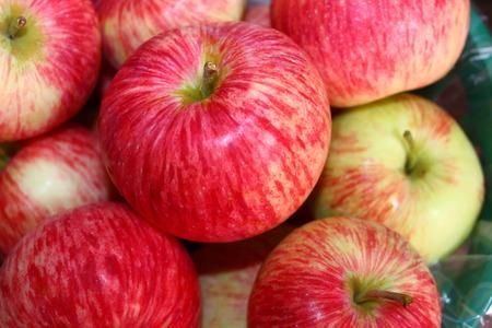 bulk: Apples