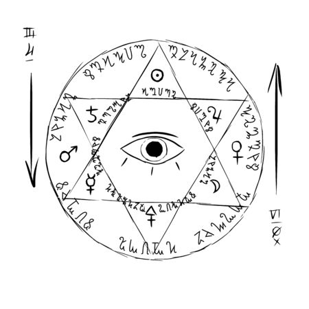Six pointed star with all seeing eye pentagram vector illustration isolated on white. Occultism sign of David with Latin inscription and symbol element image hand draw style graphic design