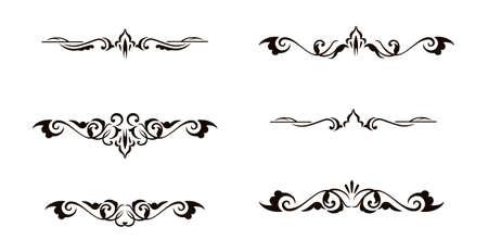 Heraldic vintage pattern. Black ornament in rich victorian style retro geometric twists on white background vintage baroque and renaissance graphic art elegant floral vector swirls. Illusztráció