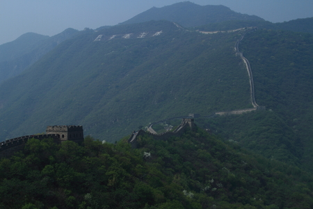 mutianyu: Great Wall of China at Mutianyu Stock Photo