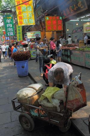 informal: Informal trading  egg seller Xian China