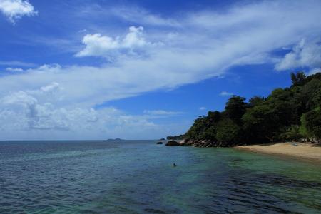 praslin: Relax on holiday destination Praslin Island Seychelles Stock Photo