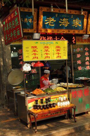 quarter: Street vendor selling food - Muslim Quarter Xian China
