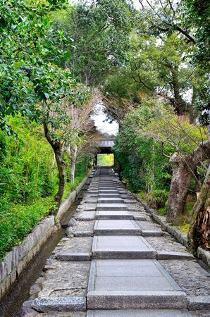 Kyoto kodai-ji Temple