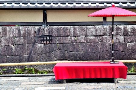Kyoto tea ceremony