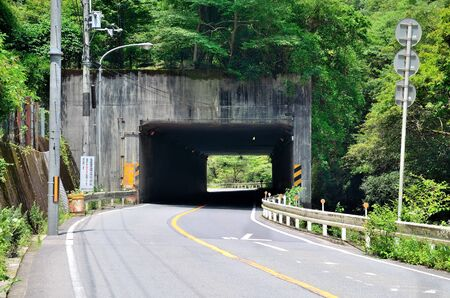 guard rail: Tunnel