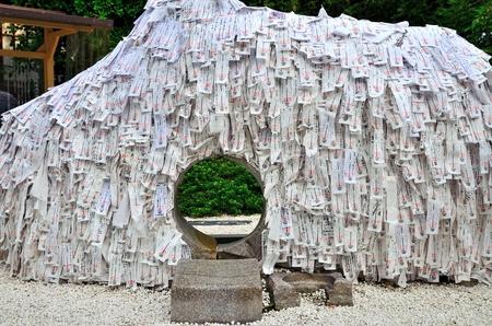 matchmaking: Kyoto Yasui konpira shrine Richmond marriage monument