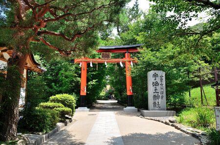 omotesando: Kyoto Uji Jinja