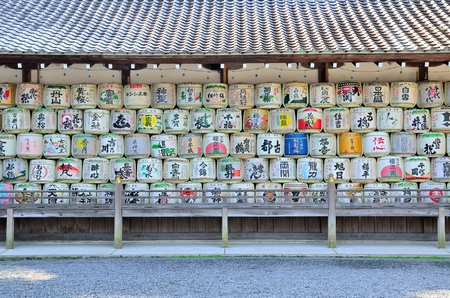 freezer: Pine Matsuo shrine Mikoshi freezer