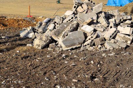 demolition: Demolition work