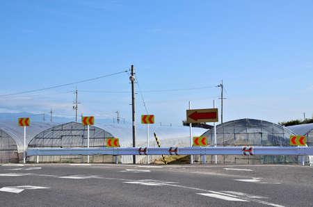guard rail: Guard rail