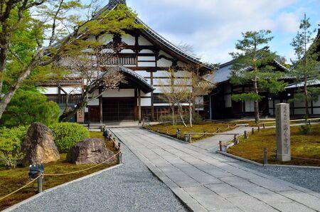 Kodai-ji Temple