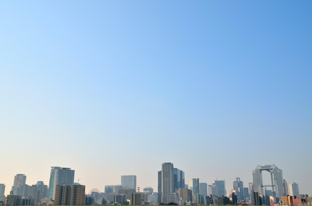 Osaka city landscape Stock Photo