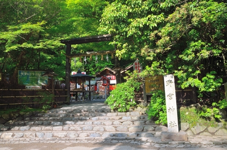 shinto: Nomiya shrine Editorial
