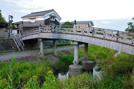 Kyoto Ango bridge