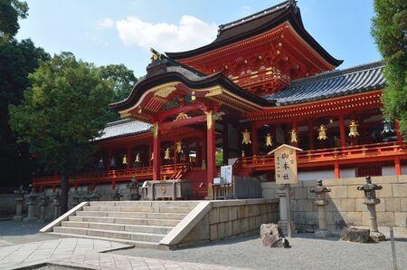 Kyoto iwashimizu hachimangu shrine