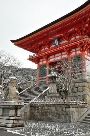 Kyoto Kiyomizu-dera Temple Stock Photo - 81930150
