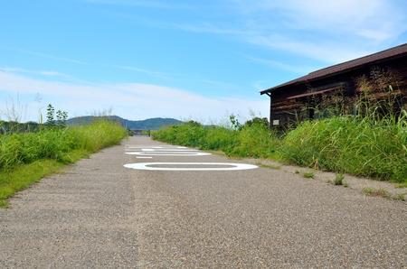 Uji River promenade