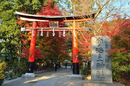 Uji Kami Shrine in Kyoto
