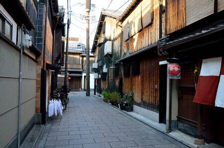 Kyoto Gion Stock fotó