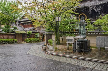 The Way of the Nene in Kyoto