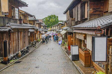 Ninenzaka in Kyoto 에디토리얼