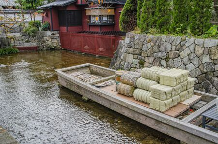 Takase River in Kyoto 스톡 콘텐츠