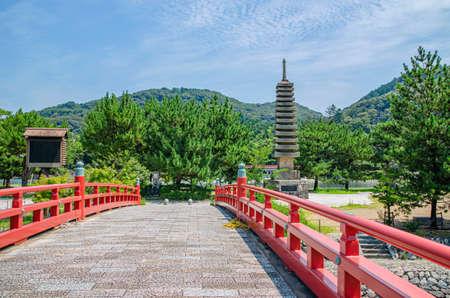 Uji Park in Kyoto
