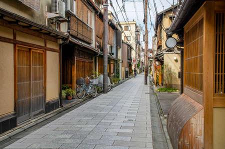 Miyagawa, Kyoto