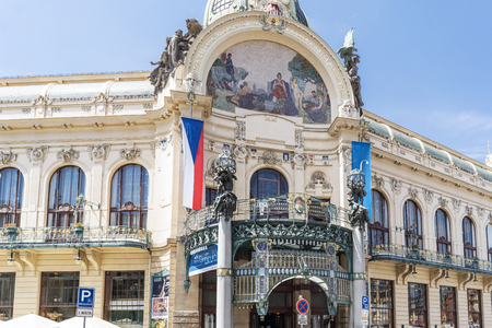 picturesque: Prague, Czech Republic, May 28, 2017.-Facade of the Municipal House Obecni dumen (Music Palace) the old city of Prague Editorial