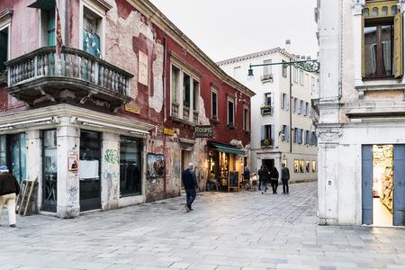 tera: Venice, Veneto  Italy- May 20, 2017: Street called Rio Tera del Cristo with people walking at sunset Editorial