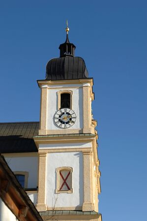 fraternity: Maria Plain Basilika is not far from the Austrian city of Salzburg