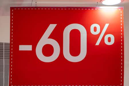 Discount banner for sale in a big shopping center. Archivio Fotografico