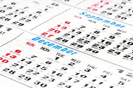 labeled: Calendar days  Stock Photo